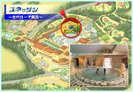 map_yu04.jpg